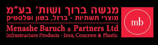 מנשה ברוך Logo
